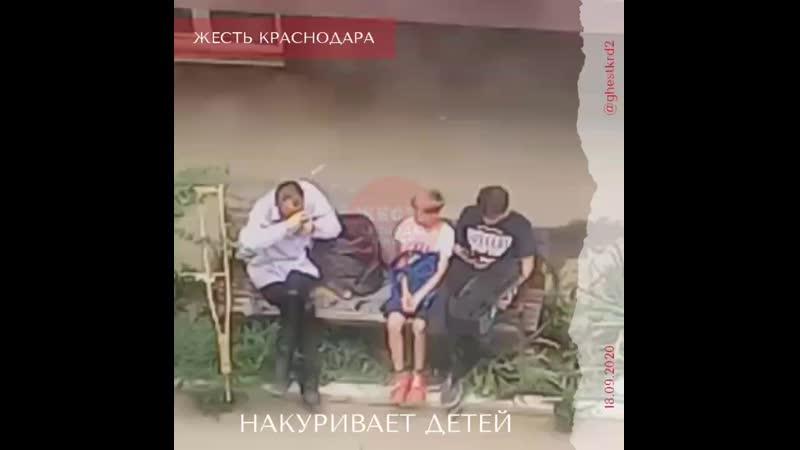 Жесть Краснодара и Края