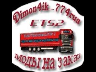 #ETS2 Как добавить радио в игру euro truck simulator 2