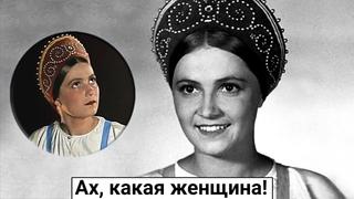 Валентина Сорогожская. Как сложилась жизнь Василисы Прекрасной?