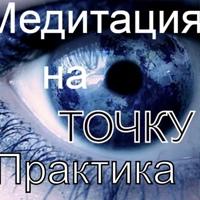 Фотография Ины Кулагиной ВКонтакте