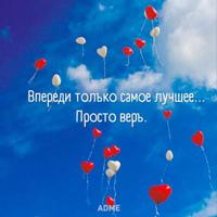 Фотография Юлии Еремичевой ВКонтакте