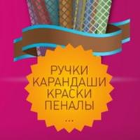 Фотография страницы Виктории Приходько ВКонтакте