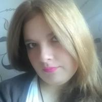 Фотография анкеты Анастасии Черномырдиной ВКонтакте