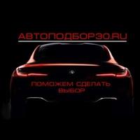 Фотография Гордея Истомина ВКонтакте