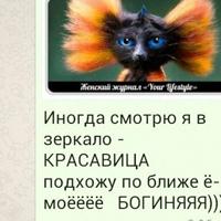 Фотография анкеты Динары Асетовой ВКонтакте