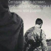 Дима Карташев