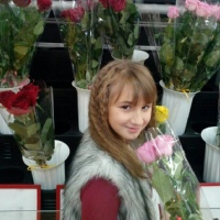 Фотография страницы Дианы Сикуновой ВКонтакте