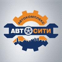 Автокомплекс Авто-Сити
