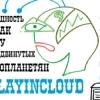 Playincloudru Page