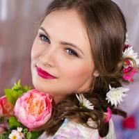 Фото Мариночки Гридневой