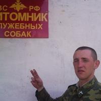 Фотография страницы Артема Соскова ВКонтакте