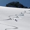 Киргизия/горы/туризм/альпинизм/скитур