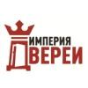 Андрей Империя