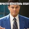 Игорь Гаевский
