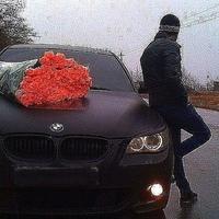 Фотография страницы Сашы Перчеклия ВКонтакте