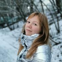 Фотография страницы Анастасии Фефелкиной ВКонтакте