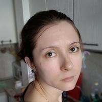 Фотография Юлии Харавиной ВКонтакте