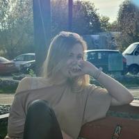 Фотография Дарьи Белоусовой ВКонтакте