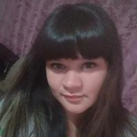 Фотография профиля Юльчик Чупровой ВКонтакте