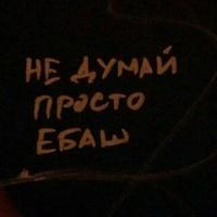 Фотография анкеты Данила Казаченко ВКонтакте