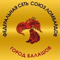 Личная фотография Оксаны Балашовой ВКонтакте