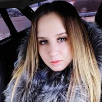 Фотография Татьяны Клочковой ВКонтакте