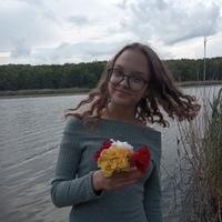 Фотография анкеты Виктории Левачковой ВКонтакте