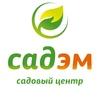 САДЭМ Садовый центр   купить семя Улан-Удэ