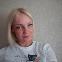 Фотография анкеты Ольги Репп ВКонтакте