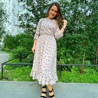 Фотография анкеты Ксении Зубовой ВКонтакте