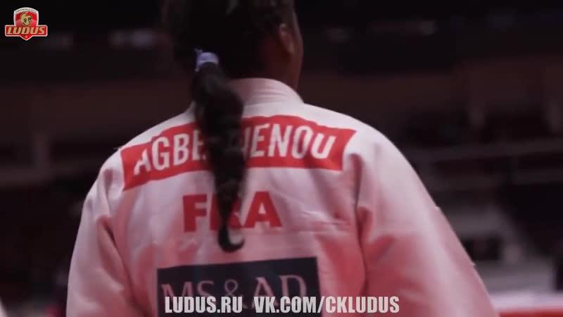 Кларисс Агбеньену французская дзюдоистка 63кг Clarisse Agbegnenou LUDUS RU