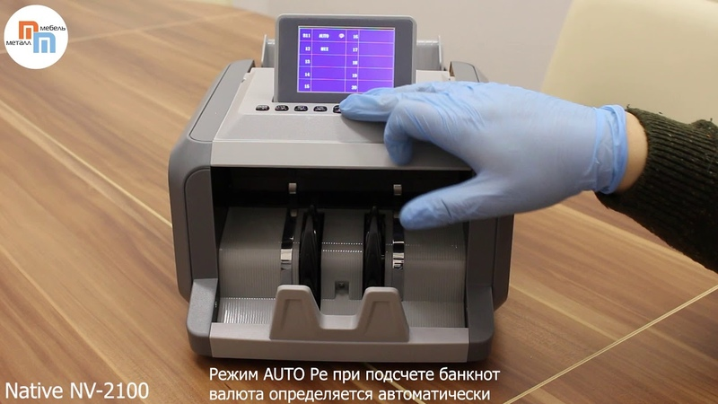 Счётчик сумматор банкнот мультивалютный NATIVE NV 2100 Обзор функций и характеристик