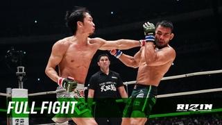 Full Fight | 朝倉未来 vs. ジョン・マカパ / Mikuru Asakura vs. John Macapa