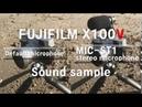 FUJIFILM X100V MIC-ST1 stereo microphone sound sample