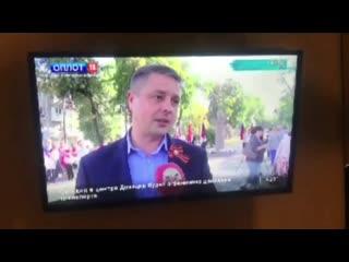 Покровськ Донецької області. Суверенна Україна. Що в телевізорі А ось що.