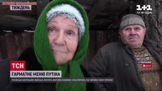 18, 20 апреля 2021 СМИ Украины просто были в шоке от такого ответа - на Украине ждут прихода России