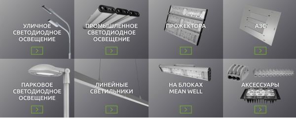Светодиодный светильник для потолка армстронг Сыктывкар