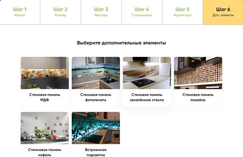 Комплексный подход к получению заявок из Facebook на кухни на заказ., изображение №12
