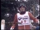 ZDF 06.01.1983 Vierschanzen Tournee Bischofshofen 2 Durchgang