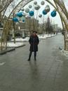 Фотоальбом Тани Лежениной