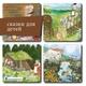 сказки для детей - сказка о дерево коз