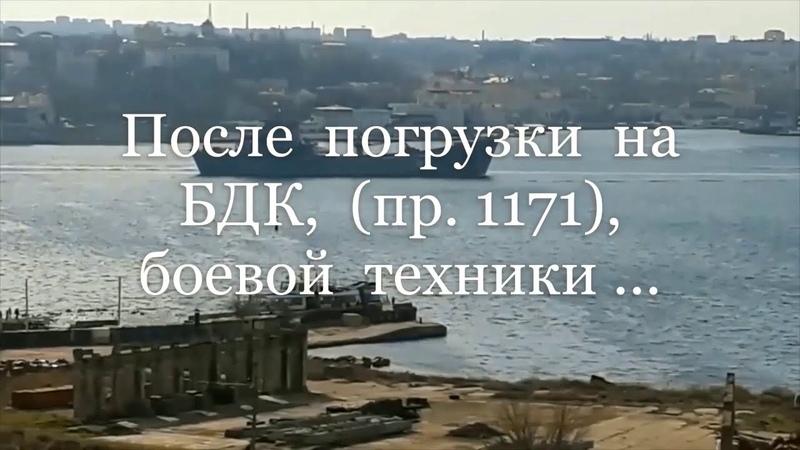 3 3 Морпехи Балтики 1973 г Балтийск Севастополь Сирия Фильм 5