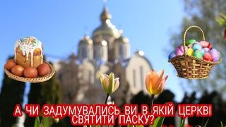 Церкви Черкас,  найбільший собор України.
