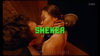 SHEKER | Официальный трейлер | Сериал 2020