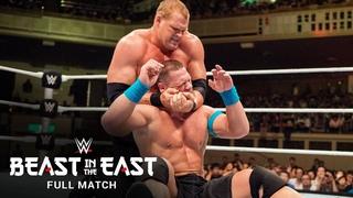 FULL MATCH - John Cena & Dolph Ziggler vs. Kane & King Barrett: WWE Beast in the East 2015