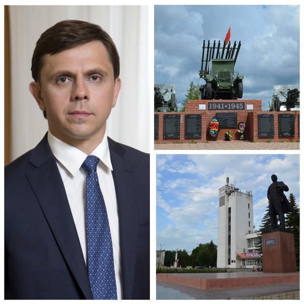 Орлов губернатор поздравления в прозе
