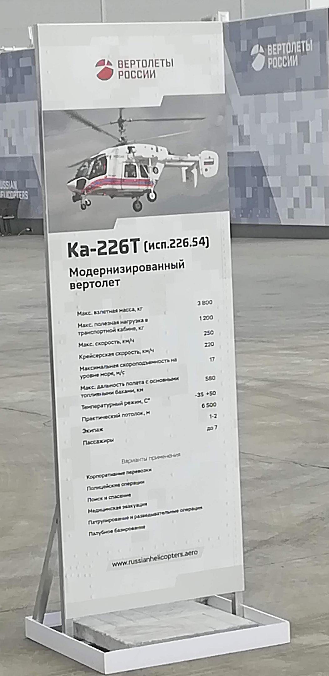 """МЕЖДУНАРОДНЫЙ ФОРУМ """"АРМИЯ-2020», изображение №37"""