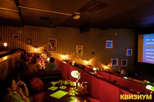 «16.10.20 (Temple Bar)» фото номер 106
