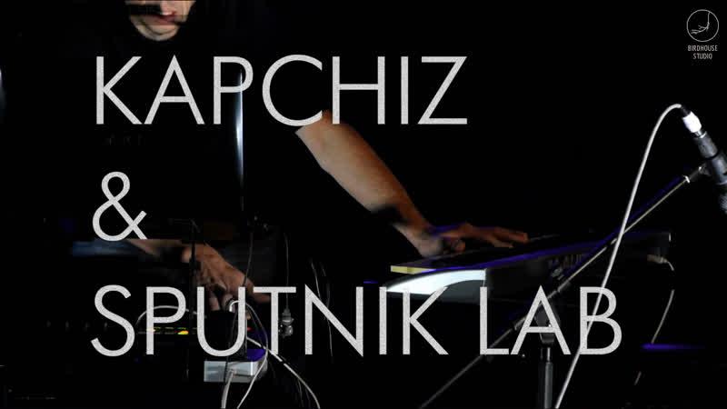 Kapchiz Sputnik Lab live @itparknn Birdhouse vibes 28