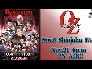 OZ Academy First Hunt 2020 ()